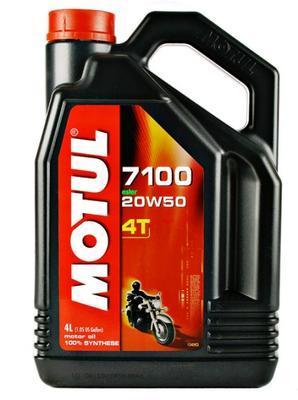 Motul 7100 20W-50 4T 4L